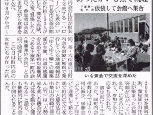 「石巻日日新聞」にゆくゆく輪が紹介されました